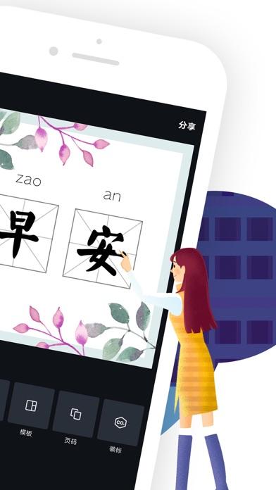 下载 CANVA - 海报、Logo作图和视频编辑工具 为 PC