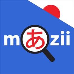 4144503073ee0 Japanese English Dictionary」をApp Storeで