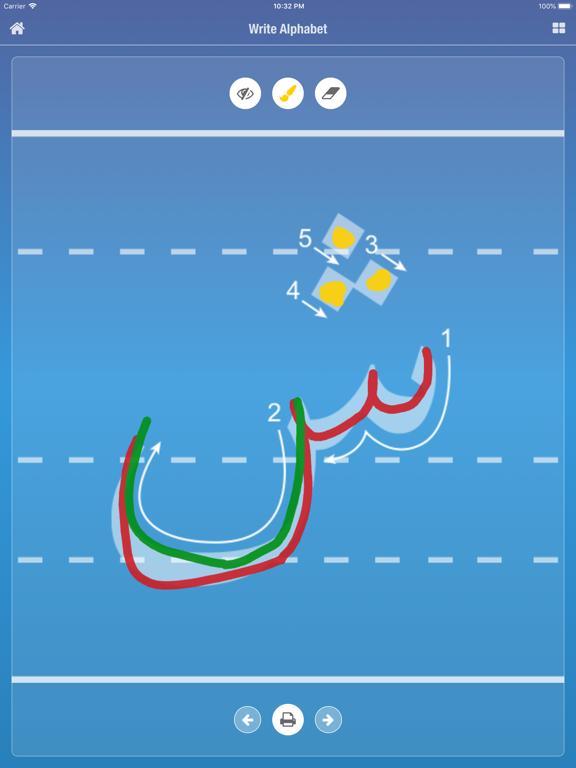 Arabic Alphabet iPad app afbeelding 2