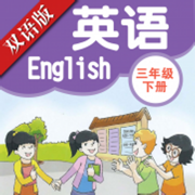 苏教译林版小学英语-三年级下册