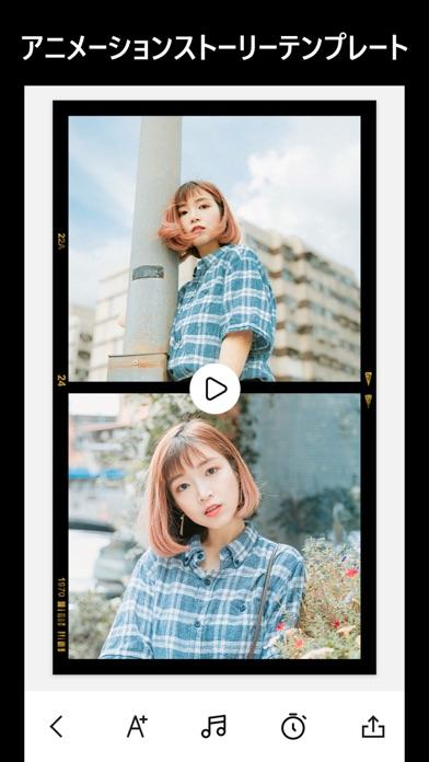 StoryArt - ストーリーコラージュ編集のおすすめ画像4