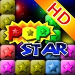 PopStar Pro! HD