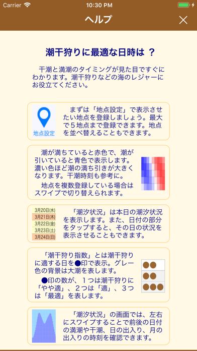 https://is3-ssl.mzstatic.com/image/thumb/Purple113/v4/bb/e3/25/bbe325b3-2af9-0b84-8aaf-2c13e7e94501/pr_source.png/392x696bb.png