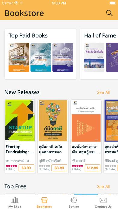 SET e-Book Application screenshot two