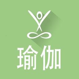 Yoga Easy瑜伽教程:瘦身呼吸冥想视频