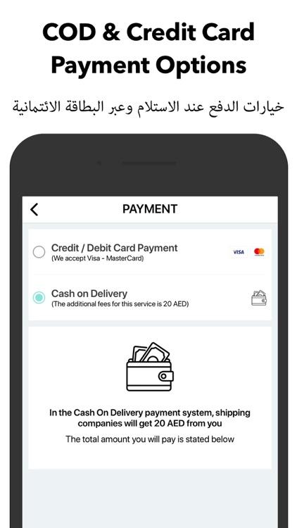 VipBrands Online Shopping screenshot-4
