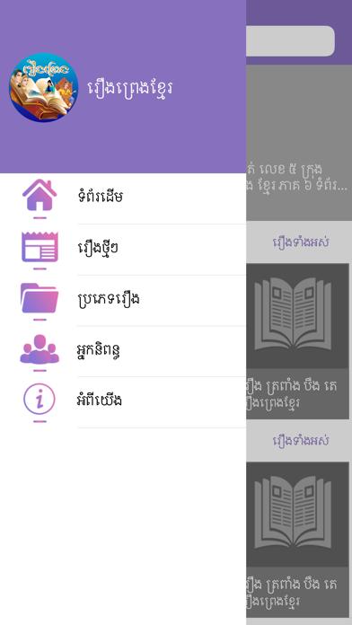 点击获取Khmer Legendary