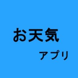 お天気レイちゃん By Mediamagic Co Ltd