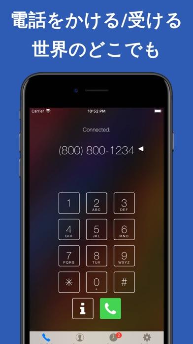 TalkTT  - 電話、SMS、電話番号のおすすめ画像1