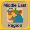 iWorld Middle East Region