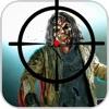 Zombie Terminator Extreme FPS