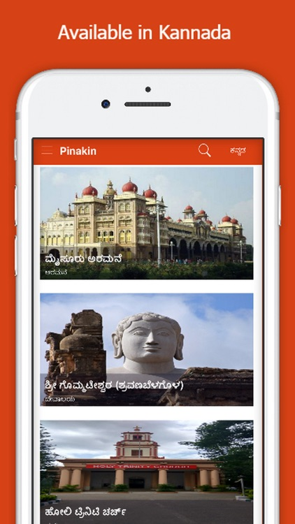 Pinakin-Travel Audio Guide App