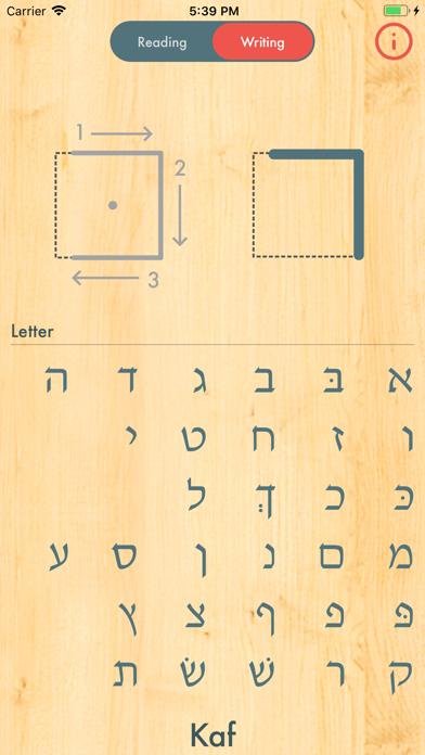 Eyal: Letter Bank screenshot #3
