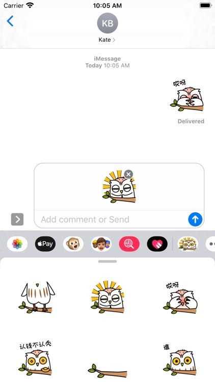 猫秃鹰 screenshot-3