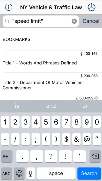 NY Vehicle & Traffic Law 2020 screenshot-0