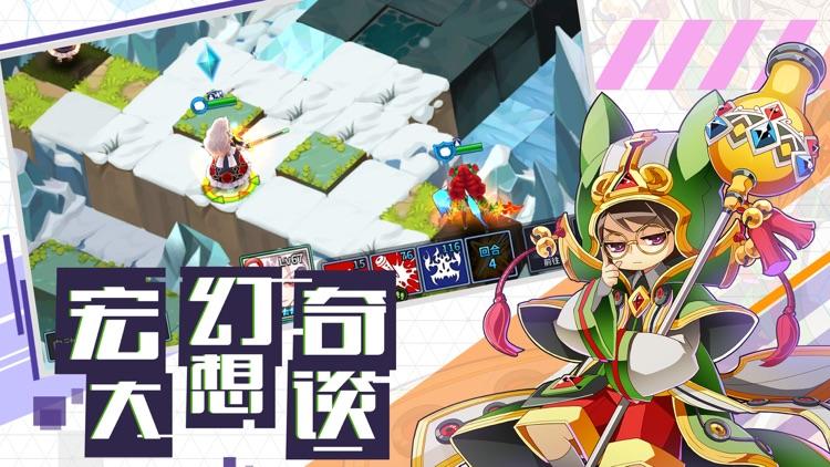 炎之轨迹 – 豪华声优 日式战棋王者 screenshot-3