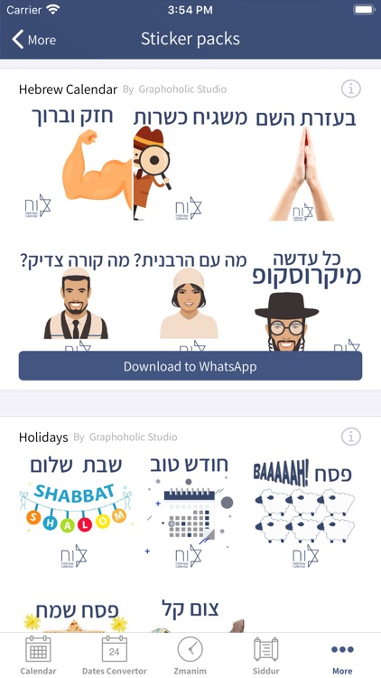 Hebrew Calendar - הלוח העברי screenshot-9