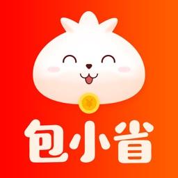 包小省-网购优惠券省钱神器