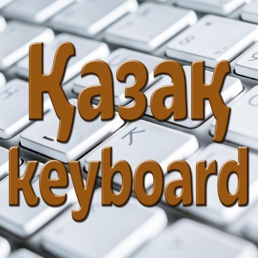 Kazakh Keyboard Dms.kz 8