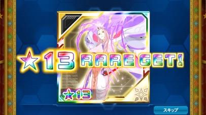 ファンタシースターオンライン2 es[本格アクションRPG]のおすすめ画像6