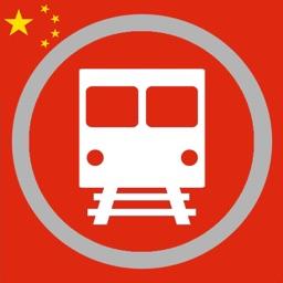 Métro CN - Pékin Shanghai HK