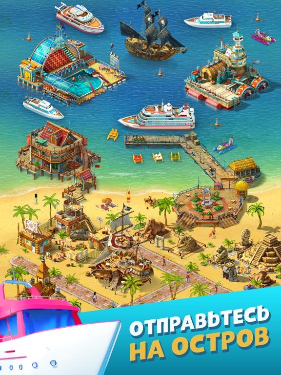 Paradise Island 2: Твой Остров на iPad