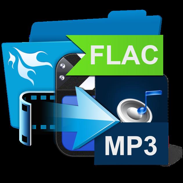 変換 flac mp3