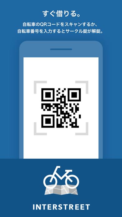 https://is3-ssl.mzstatic.com/image/thumb/Purple113/v4/c2/31/52/c23152c1-3263-282e-f881-108aedbf4a4e/pr_source.png/392x696bb.png