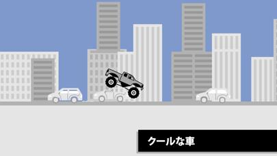 Draw Rider Plus紹介画像2