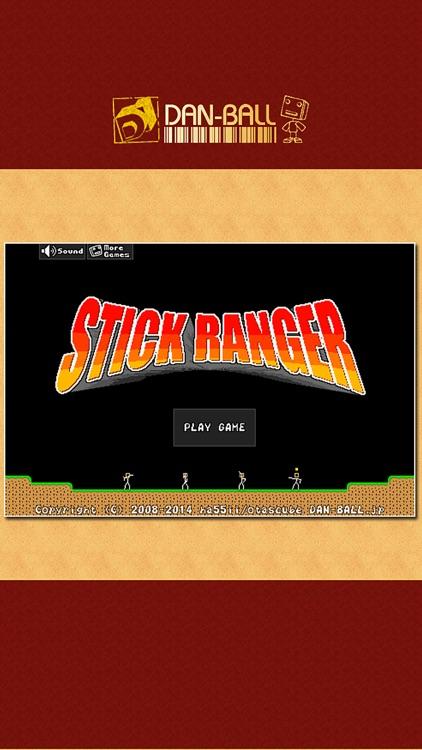 Stick Ranger screenshot-3