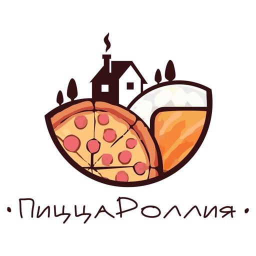ПиццаРоллия | Воронеж