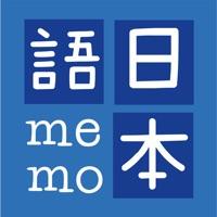 Codes for JMemo: Educational memo game Hack