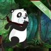 ジャングルでパンダ忍者実行 - iPhoneアプリ