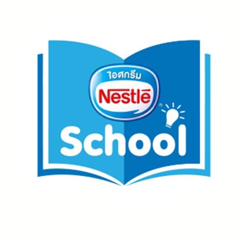 Nestlé School iOS App