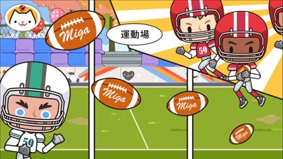 Screenshot for Miga タウン: スクール in Japan App Store
