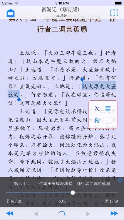 ShuBook 2F 書僕