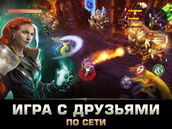 Скачать Dungeon Hunter 5