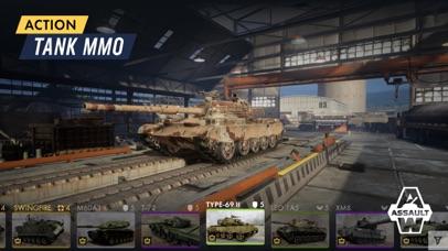 Armored Warfare: Assault Screenshot