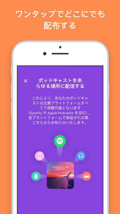 Anchor screenshot1