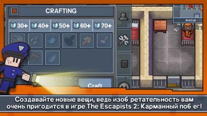 Скриншот №5 к Escapists 2 Карманный побег