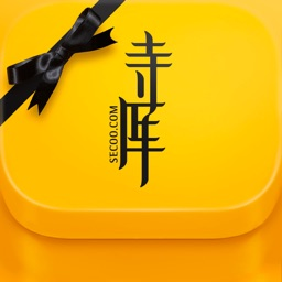 寺库奢侈品-给你全世界的美好