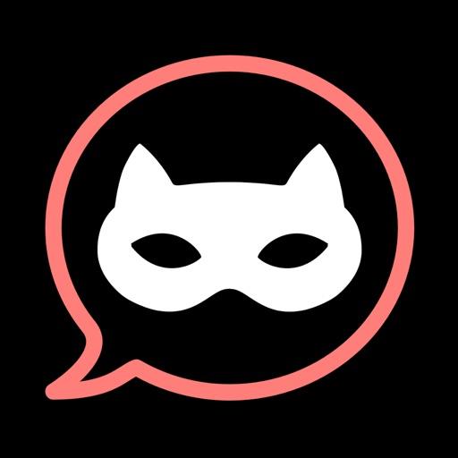 Baixar Bate-papo anônimo – AntiLand para iOS