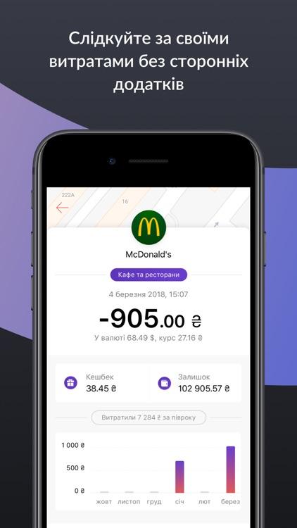 monobank — мобiльний банк screenshot-7