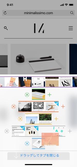 Sleipnir Mobile Screenshot