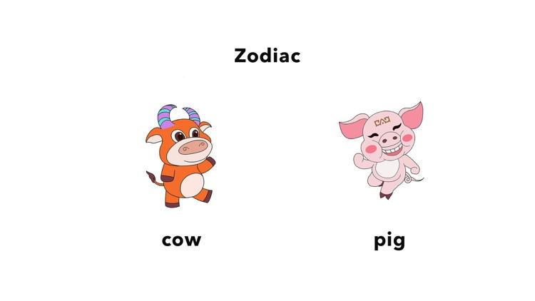 ZodiacSticker