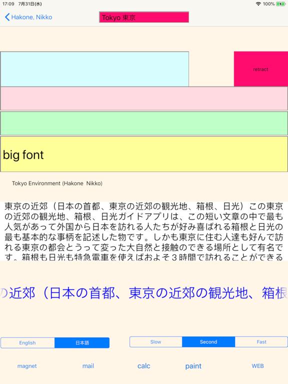 https://is3-ssl.mzstatic.com/image/thumb/Purple113/v4/c5/f0/ce/c5f0cef2-a612-4e54-f9ff-5cfcdfb7c98a/pr_source.png/576x768bb.png