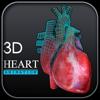 3DHeart - USaMau03