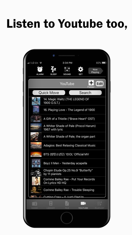HighAmp - MP3 Music Player