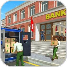 Mission Bank Van Driver