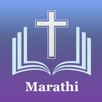 Codes for Marathi Bible Hack